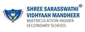 SSVM Matriculation Higher Secondary School